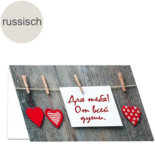Russische Motivkarte: Für Dich alles Liebe